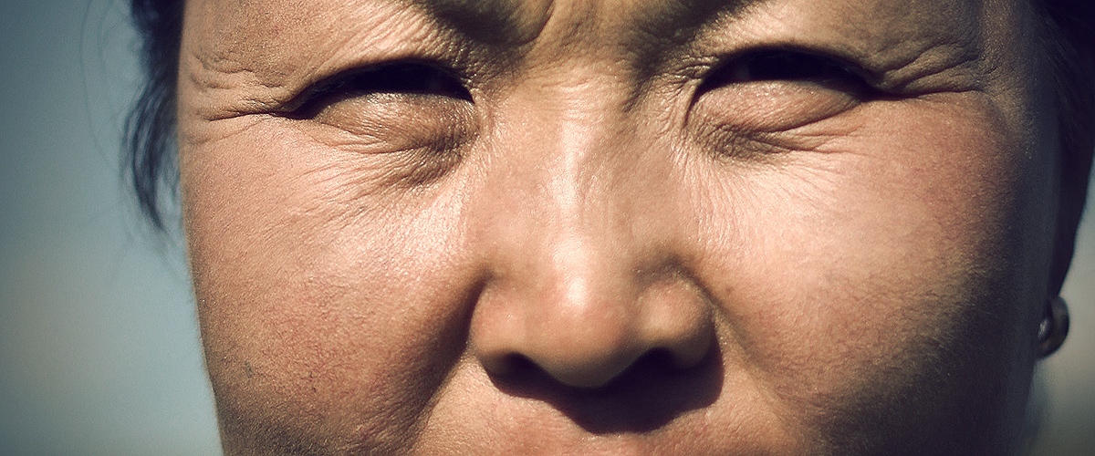 Eyes of a mongolian Woman