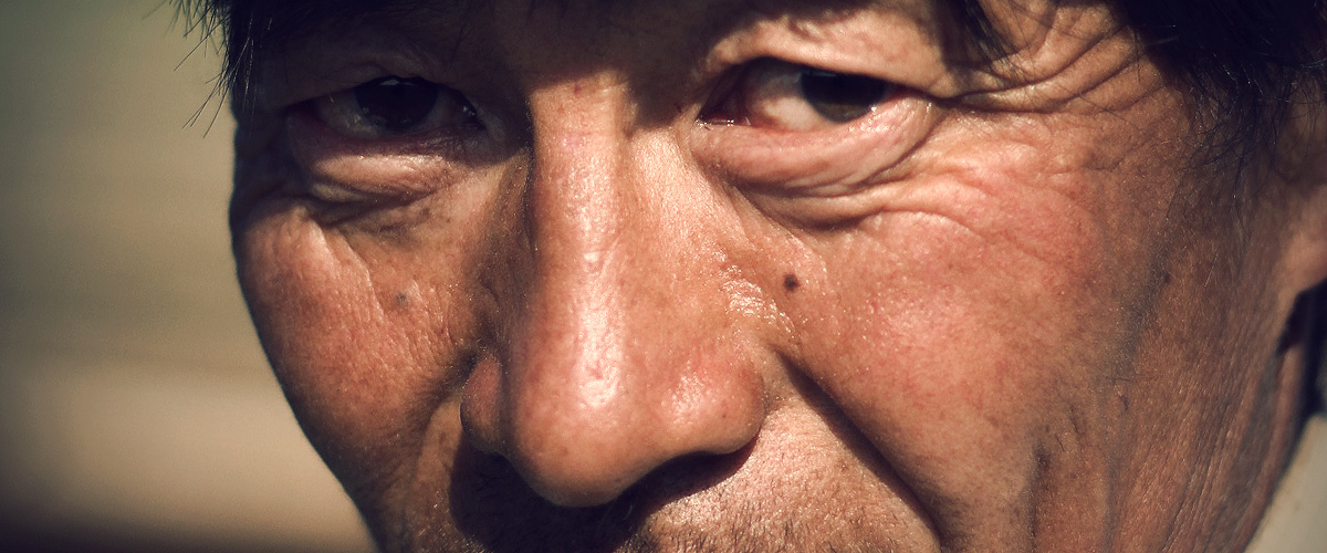 Eyes of a nomadic man in the Grasslands